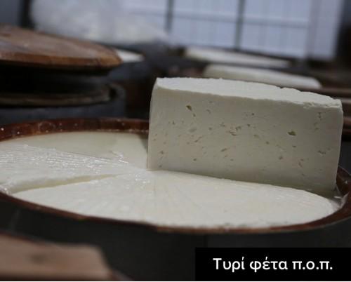 τυρί φέτα ποπ